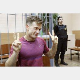 ロシアのパンクバンド「プッシー・ライオット」のピョートル・ベルジロフさん(ロイター=共同)