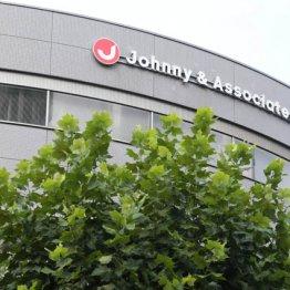 """ジュリー氏&滝沢秀明で継承 ジャニーズ""""分業制""""の課題"""