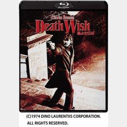 「狼よさらば」Blu-ray 10月17日発売 3800円発売元・販売元:ソニー・ピクチャーズ エンタテインメント