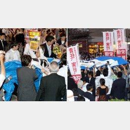 引き裂かれる反アベの横断幕(左)、ノボリで反アベ隠し/(C)日刊ゲンダイ