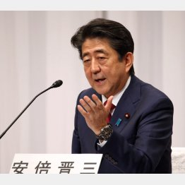 安倍首相(C)日刊ゲンダイ