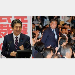 石破の善戦に安倍は動揺(C)日刊ゲンダイ
