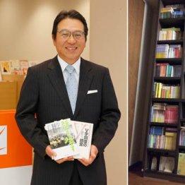 東京スター銀行頭取・佐藤誠治氏 本を読まないと眠れない
