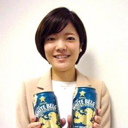 サッポロビール「ホワイトベルグ」が若者を獲得できた理由