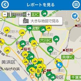 千葉市の「ちばレポ(ちば市民協働レポート)」