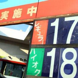 ガソリン価格は170円超えも