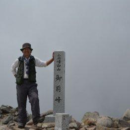 名山に名湯あり 絶景山温泉を取材歴30年のライターが案内