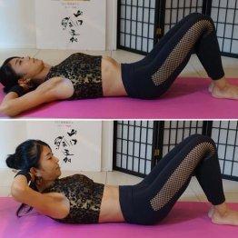 「腹筋上部に効く筋トレ」