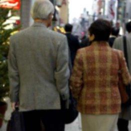 あゝ幸せ…老いらくの恋のスポットの歩き方