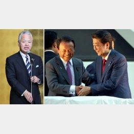 右から安倍首相、麻生財務相、甘利元経済再生相(C)日刊ゲンダイ