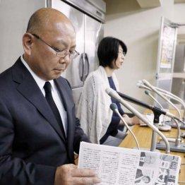 記者会見で週刊誌の記事のコピーを手にする日大水泳部の上野広治監督