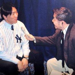師岡正雄さん<7>松井秀喜のNY開幕戦満塁弾に大コーフン