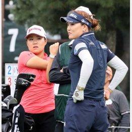 ユはボギーをたたかない完璧ゴルフ(左は畑岡)(C)日刊ゲンダイ
