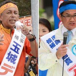 期日前投票に長蛇の列…嵐の沖縄県知事選が握る国の命運