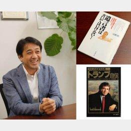 高橋正典さん(C)日刊ゲンダイ