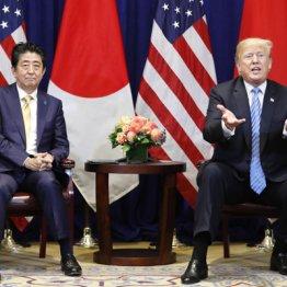 カモネギだった安倍訪米 日米通商交渉の恐るべき二枚舌