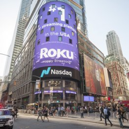 AI関連「FRONTEO」 世界最大級の運用会社が大量保有を報告