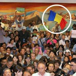 沖縄県知事選で創価学会員が反旗 公明は参院選で惨敗危機