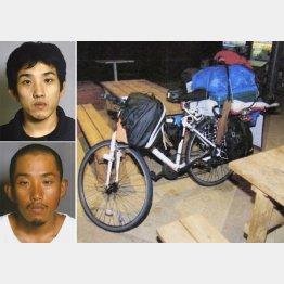 樋田淳也容疑者(左)が山口県周南市内で逮捕された際に乗っていた自転車(大阪府警提供)