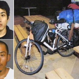 樋田淳也容疑者(左)が山口県周南市内で逮捕された際に乗っていた自転車