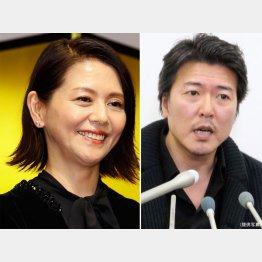 小泉今日子と豊原功輔(C)日刊ゲンダイ