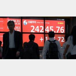 株価だけはグングン上昇(C)日刊ゲンダイ