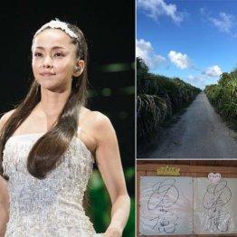 安室奈美恵が訪れる沖縄のパワースポット「久高島」って?