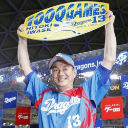 9月28人に前人未到の1000試合登板(C)共同通信社