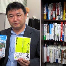ダイセイコー社長・青柳芳英氏の読書量は年間100冊