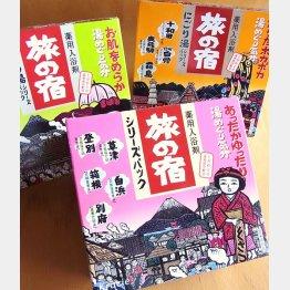 旅の宿(C)日刊ゲンダイ