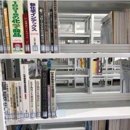 やはり怪しい加計獣医学部「図書館」資産水増しや粉飾疑惑