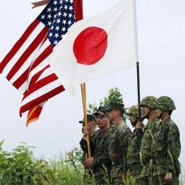 南シナ海で米と合同演習 日本は中国と戦う覚悟があるのか