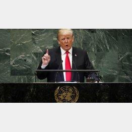 「国連」を否定(C)新華社/共同通信イメージズ