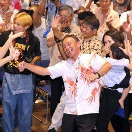 正気忘れない沖縄の有権者 玉城デニー氏当選に一筋の光明