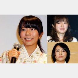 元AKB48の中村麻里子アナ(右は紺野あさ美と市來玲奈)/(C)日刊ゲンダイ