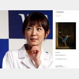 小林麻耶(右は本人のブログから)/(C)日刊ゲンダイ