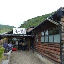 常連さんに作法を学ぶ…那須温泉元湯「鹿の湯」のにぎわい