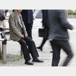 職を失う人も…(C)日刊ゲンダイ