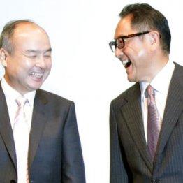 トヨタ自動車の豊田社長(右)とソフトバンクの孫社長