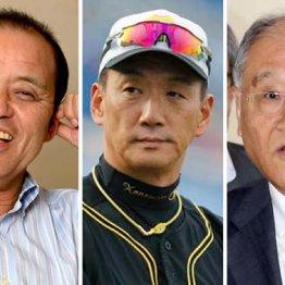 左から岡田彰布氏、金本監督、坂井信也オーナー