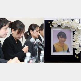 涙ぐむ母親の幸栄さんと姉の可穂さん(左中央の2人)/(C)日刊ゲンダイ