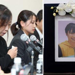 涙ぐむ母親の幸栄さんと姉の可穂さん(左中央の2人)