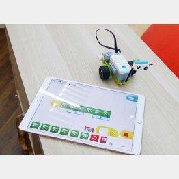レゴで作ったロボットをiPadで操作(3rd SCHOOL)/(提供写真)