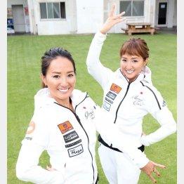 木村真野さん(左)と妹の紗野さん(C)日刊ゲンダイ