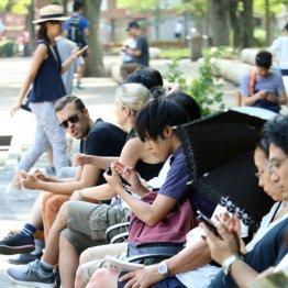 携帯基地局関連「アイ・エス・ビー」 5G時代に大化け銘柄