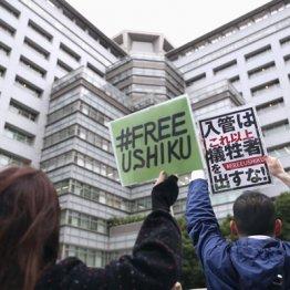 東京の入国管理局前で外国人の長期収容に抗議する人たち