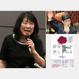 佐川理財局長(右上)からは「雲隠れ」指示(右は、籠池夫人の諄子氏)/(C)日刊ゲンダイ
