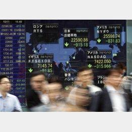 世界各地でくすぶるリスクのマグマ(C)共同通信社