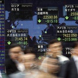 金融危機再来でアベノミクス「見せかけ景気」は剥げ落ちる