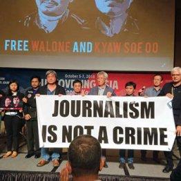 権力によるジャーナリスト排撃の動きは日本でも始まっている